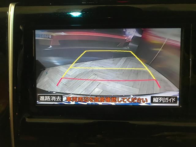 バックカメラで後方の駐車も安心してできます