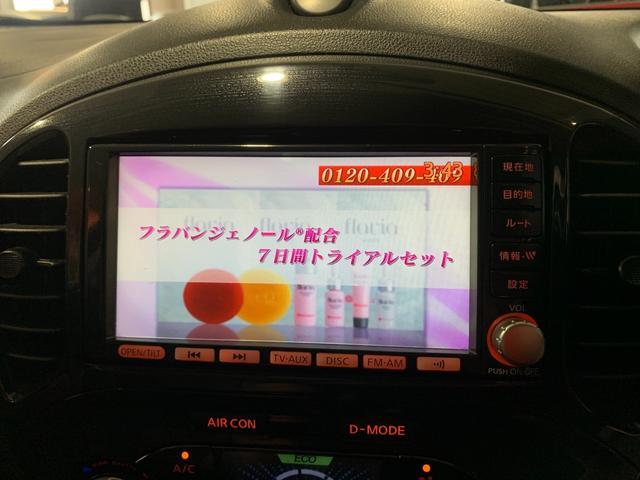 純正HDDナビ(CD/DVD/BT/USB/AUX/フルセグTV)