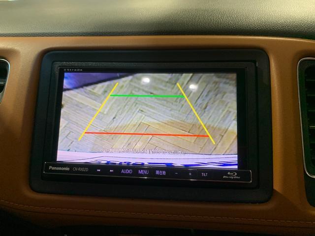 ハイブリッドZ・ホンダセンシング OP10年保証対象車 ストラーダメモリーナビ ホンダセンシング クルーズコントロール(15枚目)