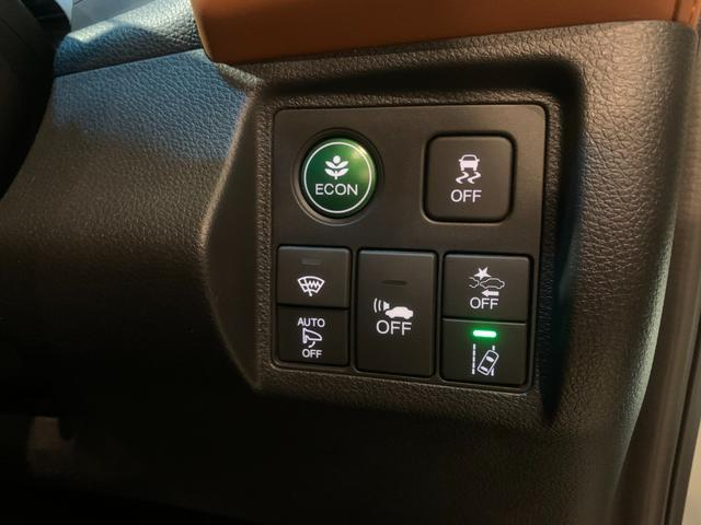 ハイブリッドZ・ホンダセンシング OP10年保証対象車 ストラーダメモリーナビ ホンダセンシング クルーズコントロール(19枚目)