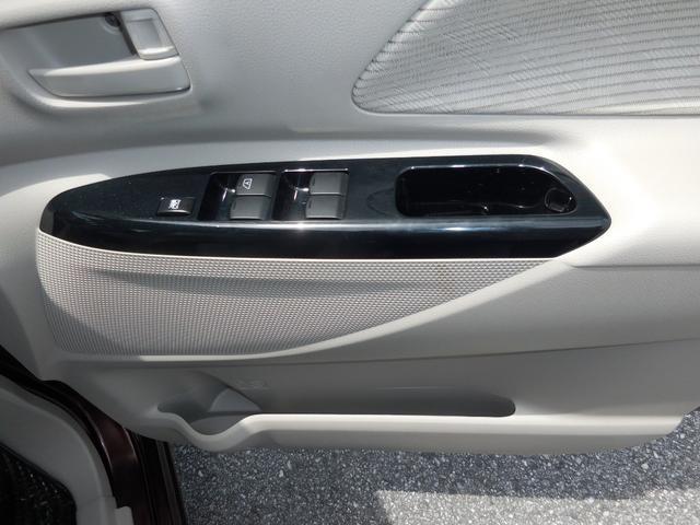 X ユーザー買取車 走行距離1万キロ台 片側パワースライドドア バックカメラ ブレーキアシスト Bluetooth対応純正ナビ スペアキー有(10枚目)