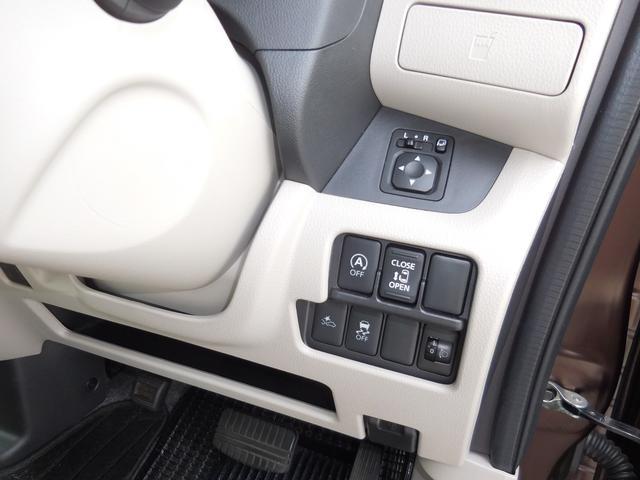 X ユーザー買取車 走行距離1万キロ台 片側パワースライドドア バックカメラ ブレーキアシスト Bluetooth対応純正ナビ スペアキー有(13枚目)