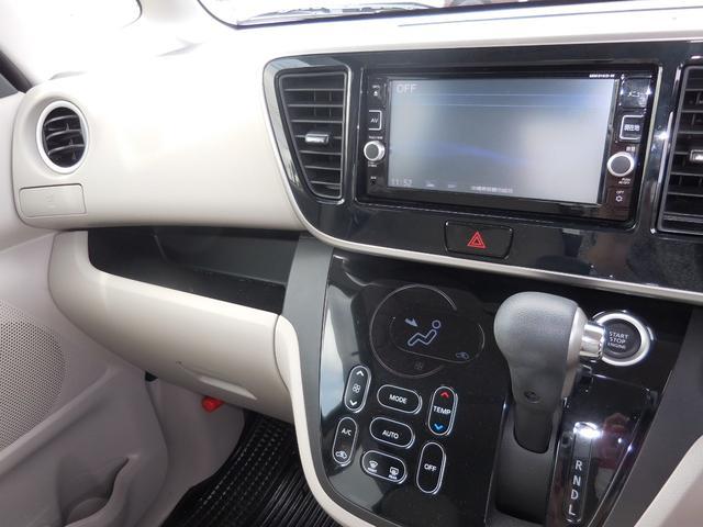 X ユーザー買取車 走行距離1万キロ台 片側パワースライドドア バックカメラ ブレーキアシスト Bluetooth対応純正ナビ スペアキー有(14枚目)
