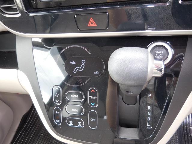 X ユーザー買取車 走行距離1万キロ台 片側パワースライドドア バックカメラ ブレーキアシスト Bluetooth対応純正ナビ スペアキー有(15枚目)