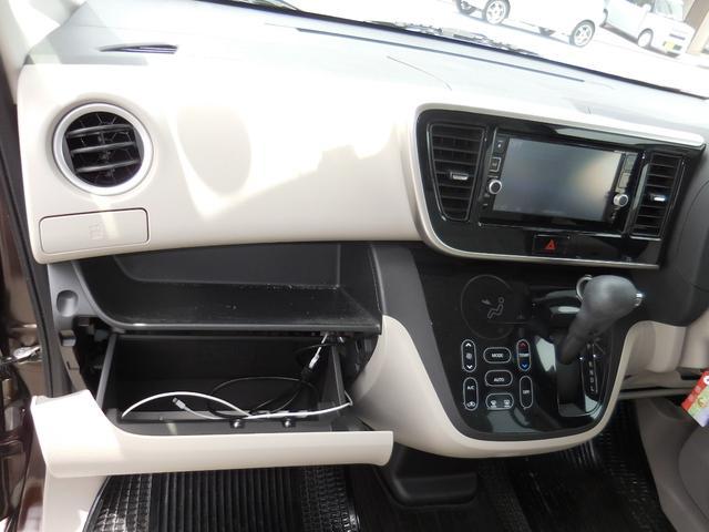 X ユーザー買取車 走行距離1万キロ台 片側パワースライドドア バックカメラ ブレーキアシスト Bluetooth対応純正ナビ スペアキー有(26枚目)