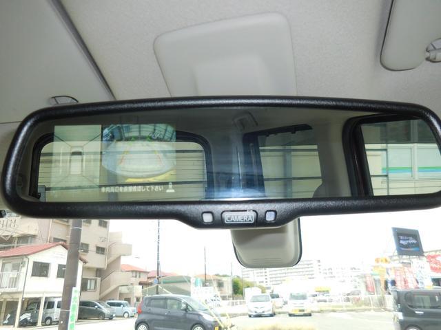 X ユーザー買取車 走行距離1万キロ台 片側パワースライドドア バックカメラ ブレーキアシスト Bluetooth対応純正ナビ スペアキー有(34枚目)