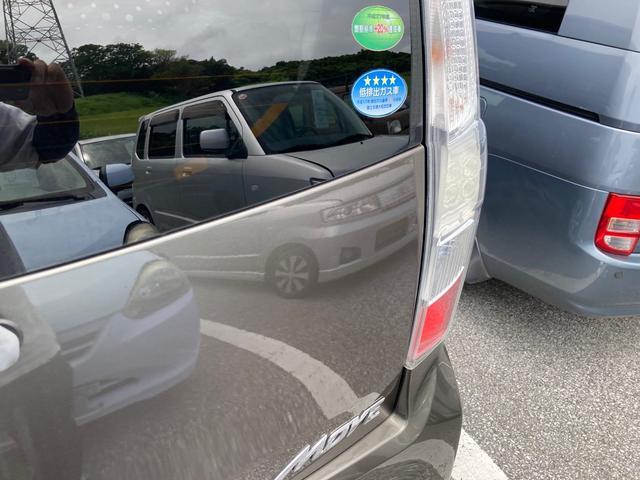 カスタム Xリミテッド ユーザー買取車 ワンオーナー車 スマートキー 純正ナビ TV バックカメラ(6枚目)