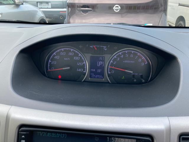 カスタム Xリミテッド ユーザー買取車 ワンオーナー車 スマートキー 純正ナビ TV バックカメラ(30枚目)