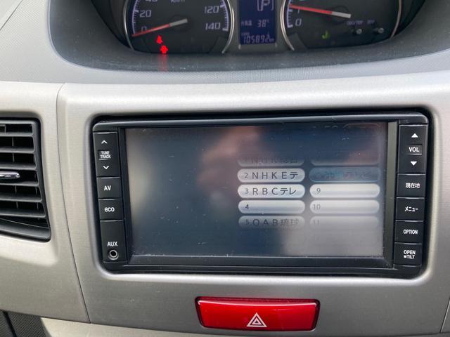 カスタム Xリミテッド ユーザー買取車 ワンオーナー車 スマートキー 純正ナビ TV バックカメラ(32枚目)