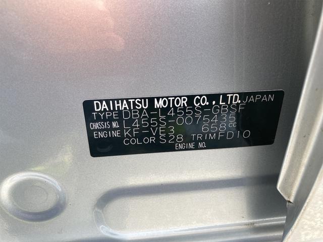 カスタムG スマートキー ドアバイザー ウインカーミラー リアワイパー フォグランプ(27枚目)