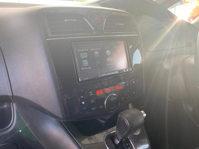 ライダー Jパッケージ保証2年付 ワンオーナー車(6枚目)