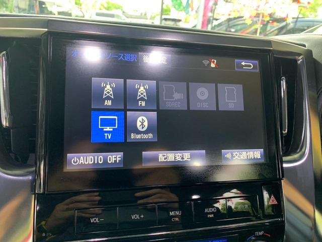 2.5S 両側パワースライド/純正10インチSDナビTV/純正11インチフリップダウンモニター/ブラックレザーシート/保証2年付(11枚目)