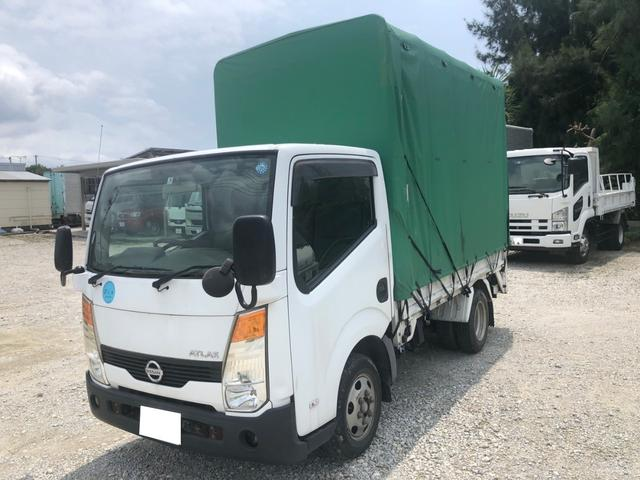 1.5t パワーゲート AT(2枚目)