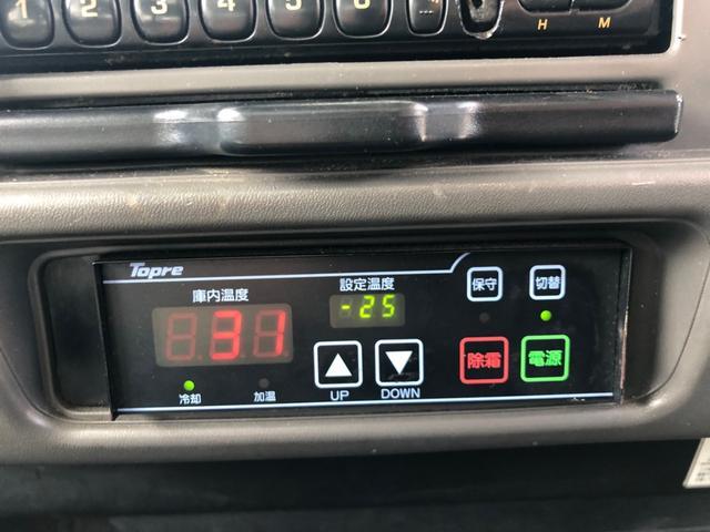 3t低温冷凍車 パワーゲート MT6速 ディーゼル(19枚目)