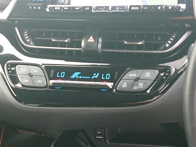 G LEDエディション フルセグ DVD再生 ミュージックプレイヤー接続可 バックカメラ 衝突被害軽減システム ETC LEDヘッドランプ(7枚目)