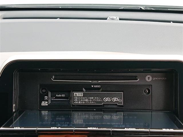 G フルセグ DVD再生 ミュージックプレイヤー接続可 バックカメラ 衝突被害軽減システム ETC LEDヘッドランプ 記録簿(6枚目)