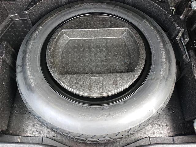 G フルセグ DVD再生 ミュージックプレイヤー接続可 バックカメラ 衝突被害軽減システム ETC LEDヘッドランプ 記録簿(18枚目)