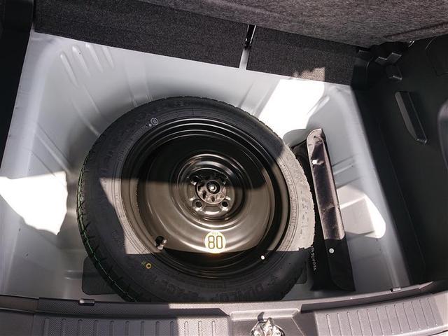 Z バックカメラ 衝突被害軽減システム ETC 記録簿(16枚目)