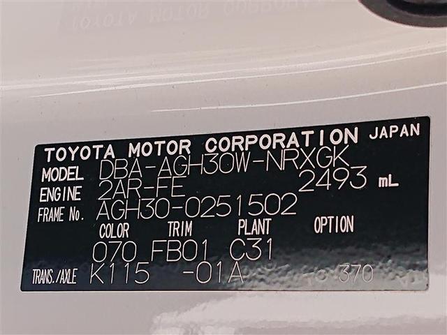 2.5X メモリーナビ DVD再生 バックカメラ 衝突被害軽減システム ETC 両側電動スライド LEDヘッドランプ 乗車定員8人 記録簿 アイドリングストップ(12枚目)