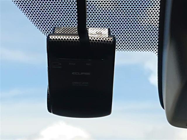 ハイブリッド ファンベースG メモリーナビ ミュージックプレイヤー接続可 バックカメラ 衝突被害軽減システム ETC ドラレコ 両側電動スライド ウオークスルー 記録簿(10枚目)