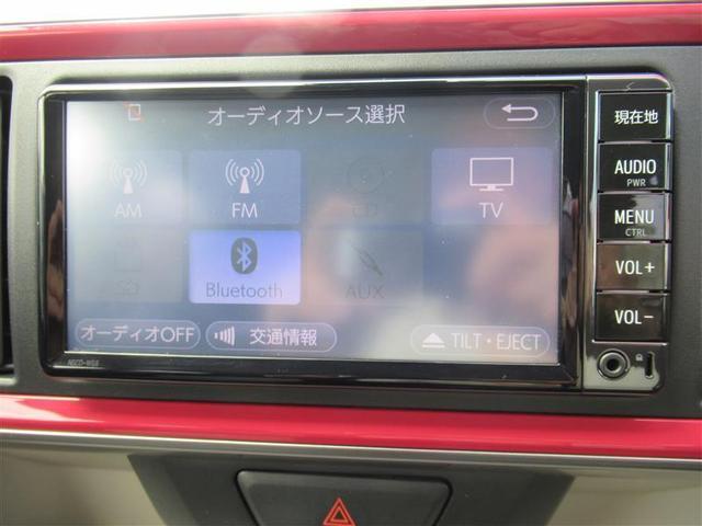 モーダ S(16枚目)