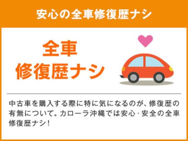 「トヨタ」「カローラフィールダー」「ステーションワゴン」「沖縄県」の中古車8