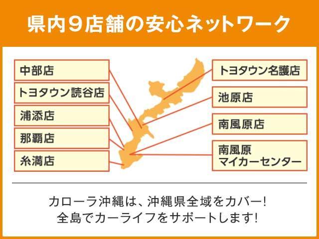 1.5G ダブルバイビー(33枚目)