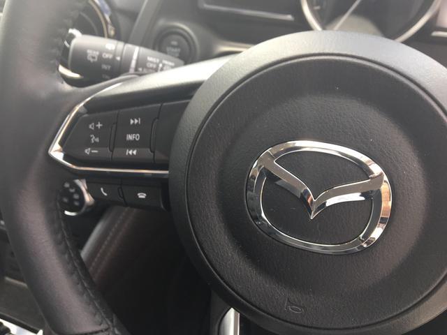 人気のマツダ車〜お買い得車まで、当店にお任せ下さい!