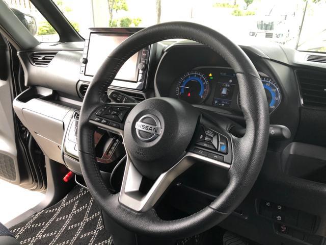 ハイウェイスター Gターボプロパイロットエディション ハイウェイスター Gターボプロパイロットエディション ハイブリッド プロパイロット 新車保証継承  9インチナビ フルセグTV  Bluetooth 全方位モニター 前後ドラレコ 本土ディーラー車(12枚目)