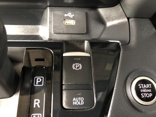 ハイウェイスター Gターボプロパイロットエディション ハイウェイスター Gターボプロパイロットエディション ハイブリッド プロパイロット 新車保証継承  9インチナビ フルセグTV  Bluetooth 全方位モニター 前後ドラレコ 本土ディーラー車(15枚目)