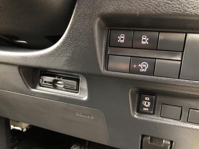 ハイウェイスター Gターボプロパイロットエディション ハイウェイスター Gターボプロパイロットエディション ハイブリッド プロパイロット 新車保証継承  9インチナビ フルセグTV  Bluetooth 全方位モニター 前後ドラレコ 本土ディーラー車(16枚目)