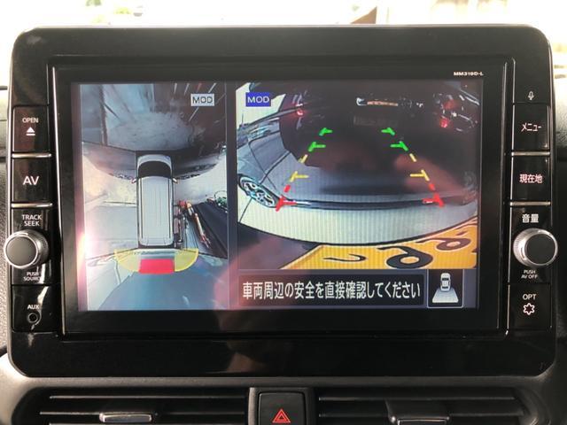 ハイウェイスター Gターボプロパイロットエディション ハイウェイスター Gターボプロパイロットエディション ハイブリッド プロパイロット 新車保証継承  9インチナビ フルセグTV  Bluetooth 全方位モニター 前後ドラレコ 本土ディーラー車(19枚目)