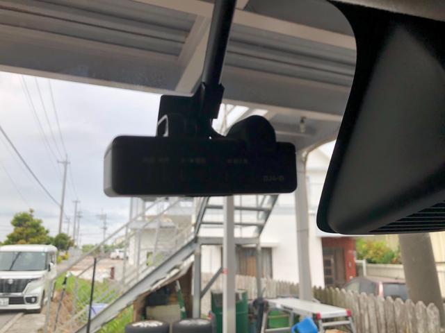ハイウェイスター Gターボプロパイロットエディション ハイウェイスター Gターボプロパイロットエディション ハイブリッド プロパイロット 新車保証継承  9インチナビ フルセグTV  Bluetooth 全方位モニター 前後ドラレコ 本土ディーラー車(20枚目)