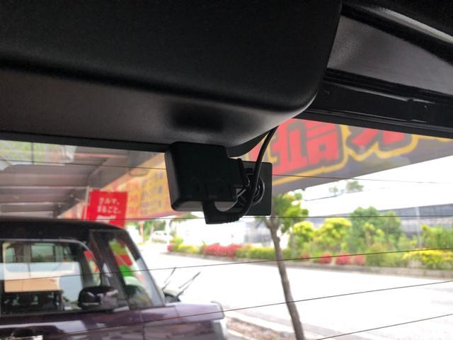 ハイウェイスター Gターボプロパイロットエディション ハイウェイスター Gターボプロパイロットエディション ハイブリッド プロパイロット 新車保証継承  9インチナビ フルセグTV  Bluetooth 全方位モニター 前後ドラレコ 本土ディーラー車(21枚目)