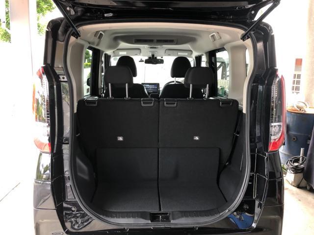 ハイウェイスター Gターボプロパイロットエディション ハイウェイスター Gターボプロパイロットエディション ハイブリッド プロパイロット 新車保証継承  9インチナビ フルセグTV  Bluetooth 全方位モニター 前後ドラレコ 本土ディーラー車(31枚目)