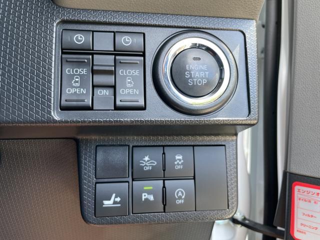 両側パワースライドドア!ワンタッチ、タッチ &ゴー、ウェルカムオープン完備してます!次世代スマートアシスト完備!衝突回避支援ブレーキ、車線逸脱警報、標識認識機能、コーナーセンサー、踏み間違え防止搭載