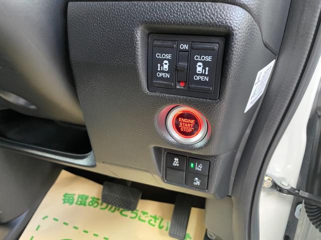 G・Lターボホンダセンシング 2年保証込み 5年保証可能 最上級グレード 新品ナビ フルセグ Bluetooth バックカメラ ETC タイヤ4本新品 ワンオーナー修復歴無し 本土HONDAディーラー車両(12枚目)