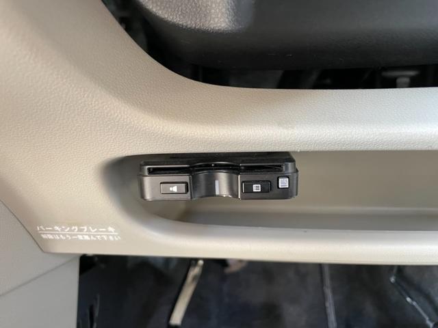 L SAII 先進車スマアシII搭載 2年保証 5年保証可能 USB ETC ワンオーナー修復歴無し(13枚目)