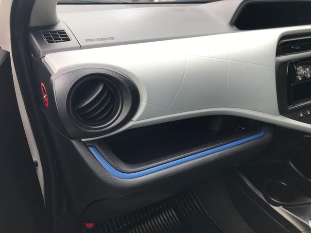 S 衝突安全ボディ アイドリングストップ キーレス ABS(10枚目)