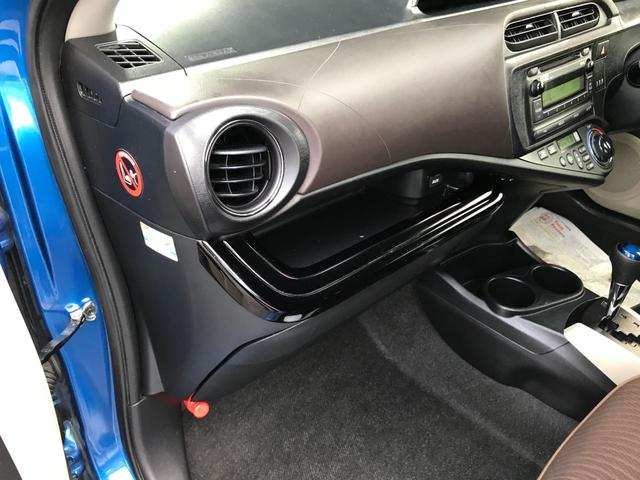 G アイドリングストップ ABS キーレス 衝突安全ボディ(9枚目)