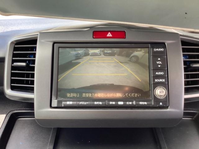 G Lパッケージ ナビ TV ETC バックカメラ(15枚目)