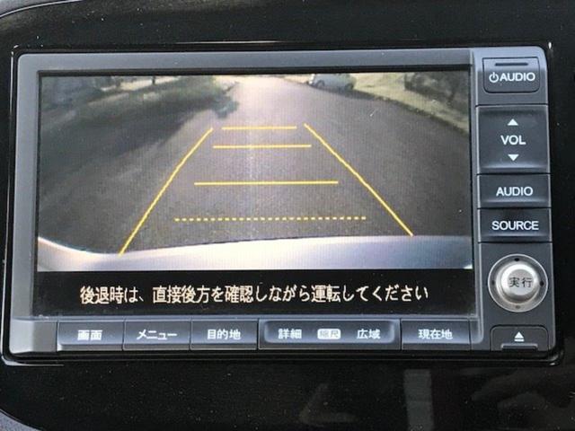 L  HID HDDナビ バックモニター 2年保証(16枚目)
