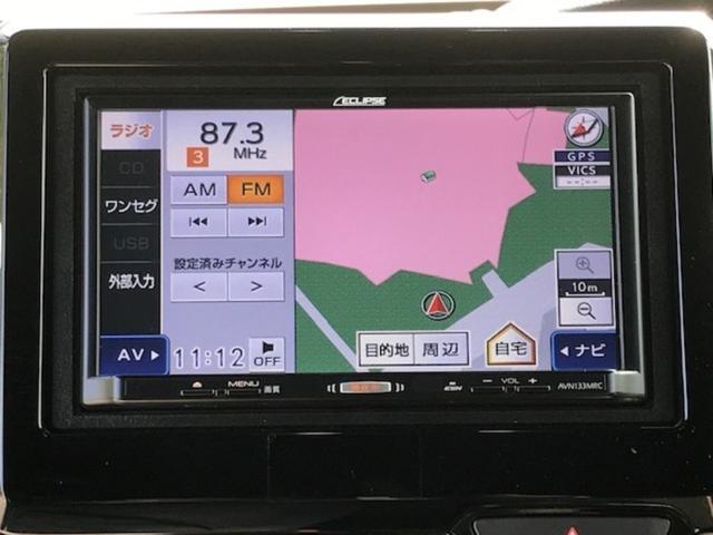 G・Lホンダセンシング  カーナビ/バックモニター/ETC(16枚目)
