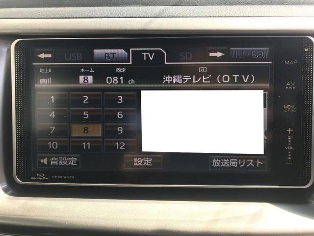 Z Xバージョン(14枚目)
