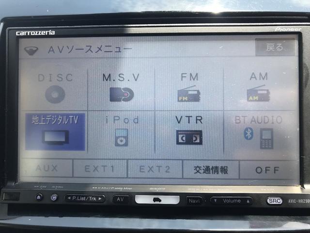 20 バックカメラ ビルトインTV ロング保証(17枚目)