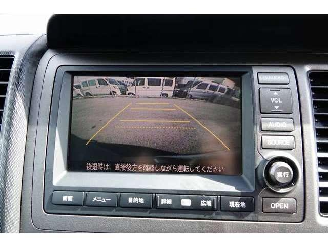 HDDナビエディション ナビ・リアカメラ・ETC(10枚目)