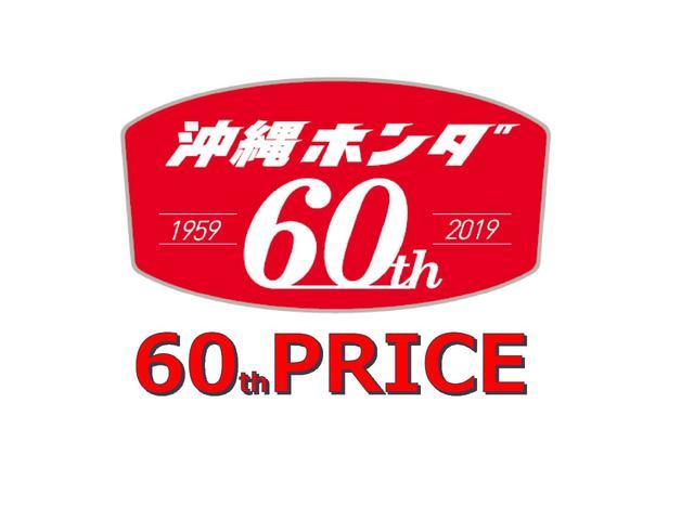13G・F デモカーアップ(20枚目)