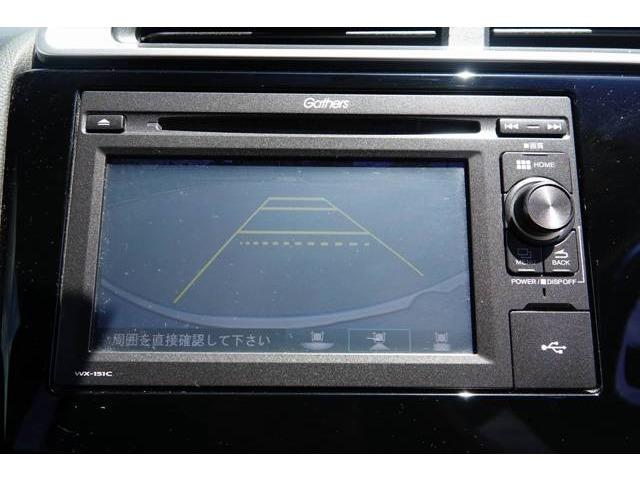 Fパッケージ リアカメラ・ETC(10枚目)