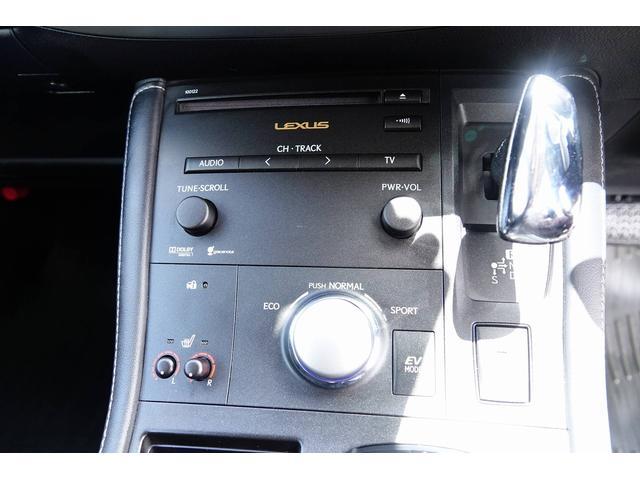 「レクサス」「CT」「コンパクトカー」「沖縄県」の中古車33