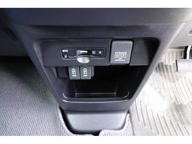 「ホンダ」「N-WGN」「コンパクトカー」「沖縄県」の中古車34